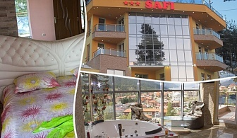 Почивка на язовир Доспат! Нощувка, закуска и вечеря за двама в апартамент с джакузи от хотел Сафи.