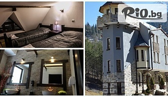 Почивка в Замъка Хорлог, Триград! Нощувка със закуска само за 19.50лв - до края на Октомври