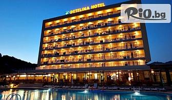 Почивка в Златни пясъци! Нощувка на база All Inclusive + плувен басейн, шезлонг и чадър, от Хотел Детелина 3*