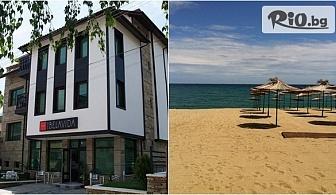 Почивка в Златоград с плаж в Гърция! 2 нощувки със закуски и вечери + включен обяд и транспорт до Миродато, от Вила Белавида 3*