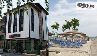Почивка в Златоград с плаж в Гърция! 2 нощувки със закуски и вечери + обяд и транспорт до Миродато, от Вила Белавида 3*