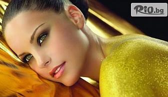 """Почувствайте се като Клеопатра с ВИП терапия за тяло """"Златна роза"""" с 50% отстъпка до края на Декември, от Tesori Beauty Salon"""