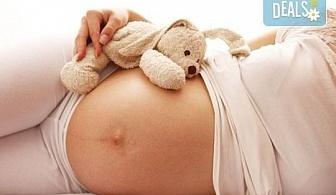 Подарък за бъдещата мама! Релаксиращ масаж за бременна жена с етерични натурални масла от алое, лайка или ароматен жасмин в SPA център Senses Massage & Recreation!