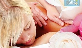Подарък за любимата жена! 90 минути релакс: арома масаж с етерично масло от рози, нежен пилинг със соли и розово масло, маска за лице и душ в Senses Massage & Recreation