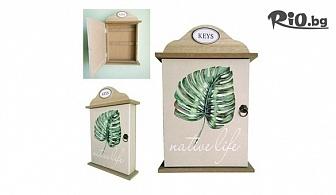 Подарък за любими хора! Дървена къщичка за ключове, от Svito Shop