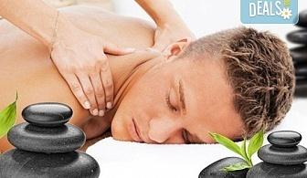 Подарък за мъж! Дълбокотъканен цялостен масаж с бадем, злато или магнезиево олио в комбинация със зонотерапия, терапия Hot stone, елементи на тай масаж и комплимент уиски и хрупкави бадеми в Senses Massage & Recreation!