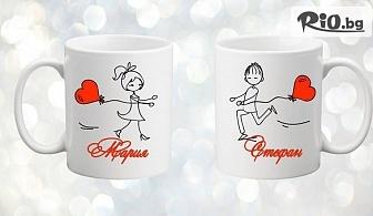 Подарък за половинката за Св. Валентин! Керамична или Магическа чаша с ваша снимка и надпис, от Clothink