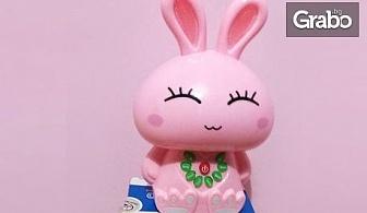 Подарък за 1 Юни! Музикална играчка по избор - мечето Toot Toot Bear или Послушното зайче