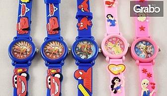 Подаръка за малчо! Детски часовник за момиче или за момче, или комплект от 5 часовника