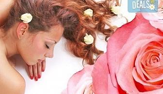Подарете на любим човек! Релакс масаж на цяло тяло с етерично розово масло в Студио за масажи Кинези плюс!