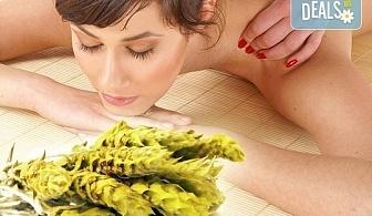 Подарете с любов! Болкоуспокояващ масаж на гръб или цяло тяло с мурсалски чай, терапия топло билково килимче, зонотерапия, чаша билков чай в Senses Massage & Recreation!