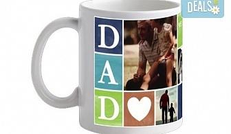 """Подарете с любов! 1 или 3 броя """"Семейна чаша"""" със снимка и надпис, предложение от Офис 2"""