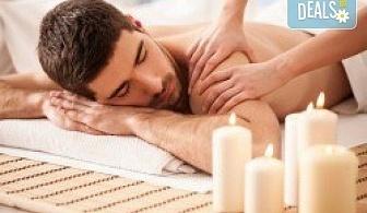 """Подарете с любов! Подаръчен ваучер """"Спа ден за Него"""": 100 минути дълбокотъканен масаж, тай масаж, зонотерапия и релаксиращ масаж на скалп в Спа център Senses Massage & Recreation"""