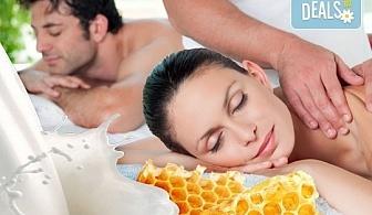 """Подарете с любов! Релаксиращ """"Масаж Клеопатра"""" за двама с мед и мляко, маска за лице, зонотерапия и """"Вана на Клеопатра"""" в SPA център Senses Massage & Recreation!"""