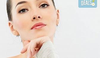 Подарете си млада кожа! Anti age терапия с масаж и маска с ретинол в салон за красота Ванеси!