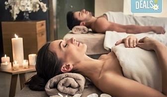 Подарете релакс! СПА масаж за двама с био масло от канела или портокал, ароматни свещи и чаша чай в СПА център Senses Massage & Recreation!