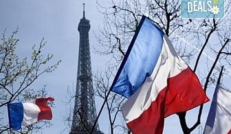 Подарете си самолетна екскурзия до Париж през 2017-та! 3 нощувки със закуски в хотел 2*, билет, летищни такси и трансфери