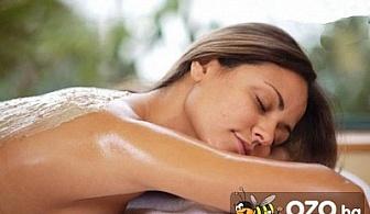 Подарете си сладък релакс! Арома масаж на цяло тяло с натурални масла от зелен чай и цвят на дива орхидея само за 21.80 лв., вместо 52 лв. от Senses Massage & Recreation