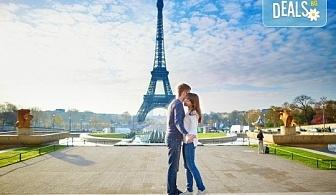 Подарете си Свети Валентин в Париж, Франция, с Дари Травъл! Самолетен билет, 3 нощувки със закуски в хотел 3*, екскурзовод на български език, водач от туроператора!