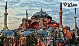Подарете си уикенд екскурзия до Истанбул! 2 нощувки със закуски в хотел 3* + автобусен транспорт на дати по избор и посещение на Одрин, от Шанс 95 Травел
