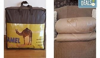Подарете уют и топлина! Луксозна топла зимна завивка с пълнеж от камилска вълна - 1 или 2 броя!
