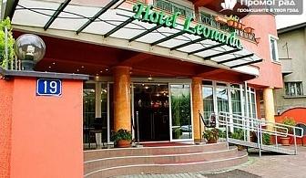 Подарете си ваканция в Скопие, хотел Леонардо. Нощувка със закуска за двама в двойна стандартна стая за 73.50 лв.