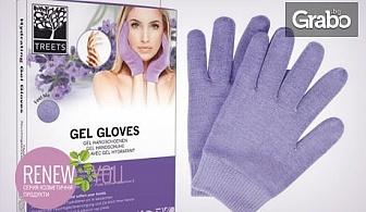Подари грижа за Коледа! Овлажняващи гел ръкавици и/или козметични гел чорапи с масла на натуралната козметика Treets