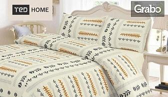 Подари уют и мекота за пълноценен сън! Спален комплект от ранфорс - десен и размер по избор, с безплатна доставка