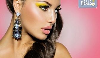 Подчертайте женствеността си! Пробиване на уши + медицински обеци на Studex в различни цветове и форми от студио Вая!