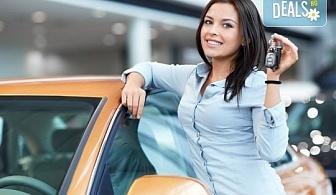 Подгответе автомобила си за новия сезон! Смяна на съединител или ангренаж и бонус: 20% отстъпка от части и консумативи от DKmotorsports