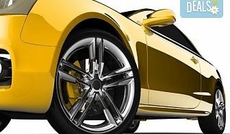 Подгответе автомобила за новия сезон! Смяна на 4 гуми: монтаж, демонтаж и баланс от Автоцентър NON-STOP в Красно Село!