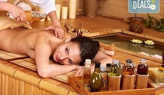 Подгответе тялото си за зимата! Лимфодренажен масаж на цяло тяло в салон за красота Luxury Wellness&Spа!