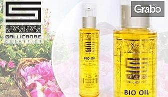 Подхранващ лосион за тяло Seven Roses или био олио против стрии Gallicanae