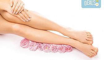 Подхранваща грижа за Вашата кожа! Парафинова терапия за ръце и/или крака в студио за красота Galina!