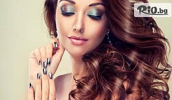 Подхранваща терапия за коса, подстригване и сешоар или боядисване + маникюр с гел лак, от Салон АМО 29