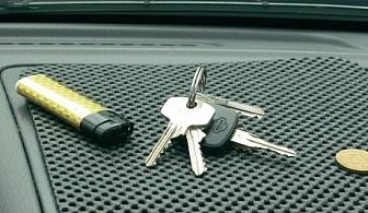 Подложка против плъзгане за автомобил