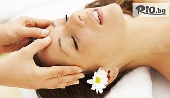 Подмладяващ масаж на лице, шия и деколте + термо маска и Бонус: Почистване на вежди, от Салон Светът на красотата