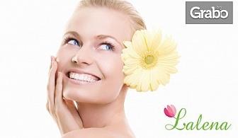 Подмладяваща терапия за лице - кислородна мезотерапия, ултразвуково почистване, масаж, инфузия с морски минерали и маска