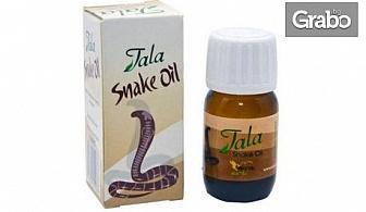 Подсили косата си! Змийско масло за растеж Tala Snake Oil