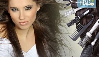 Подстригване с гореща ножица и подсушаване + терапия по избор според типа коса и инфраред преса в салон Женско царство!