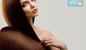 Подстригване, измиване с продукти на Christian of Roma, дълбоко възстановяваща терапия за увредена и третирана коса със серум и прав сешоар при фризьор Ели Георгиева в студио Beauty!