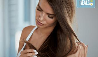 Подстригване, кератинова терапия за коса в три стъпки и оформяне със сешоар в луксозния салон Bona Dea!