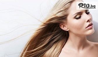Подстригване на коса + измиване и изсушаване с 60% отстъпка, от Салон за красота V.G. Style