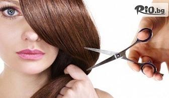 Подстригване, масажно измиване и сешоар, от Beauty center Dandamp;M