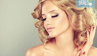 Подстригване, подхранваща терапия с маска на Alfaparf Milano и прическа със сешоар в Студио за красота Angels of Beauty!
