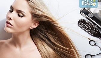 Подстригване на връхчета, дълбоко регенерираща терапия за коса с каулинова глина за плътност и здравина и прав сешоар в Козметично студио Beauty!