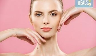 Поглезете се! Класически масаж на лице, шия и деколте с пилинг и маска с натурални продукти и СПА процедура за ръце в Студио за здраве и красота Оренда!