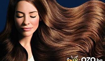 """Поглезете косата си! Измиване с козметика L'OREAL + сешоар + изправяне с преса само за 7.90 лв., вместо 18 лв. от Салон за красота """"New Angels"""""""
