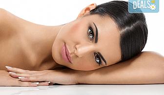 Поглезете се с лифтинг масаж на лице и деколте + маска според типа кожа в салон за красота Ева!