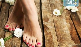 Поглезете себе си! СПА педикюр с морски соли на Star Nails и лакиране в Beauty center D&M!